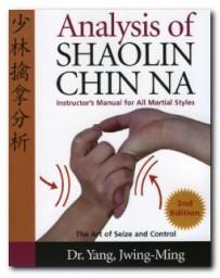 Analysis of Shaolin Chin Na  2nd edition