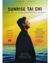 Sunrise Tai Chi  (DVD)