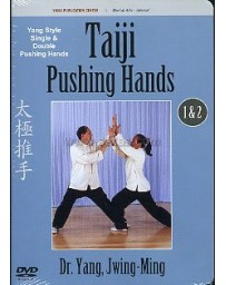 Taiji Pushing Hands 1-2  (DVD)