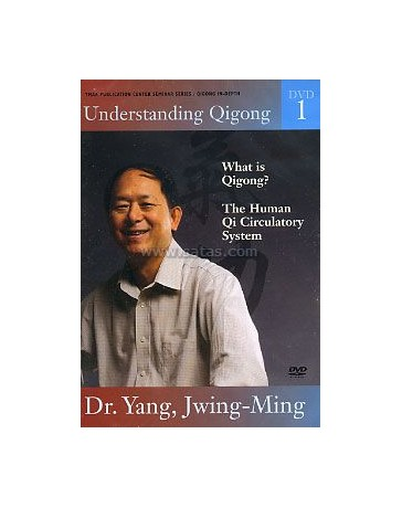 Understanding Qigong 1 - What is Qigong, The Human Qi Circulatory System  (DVD)
