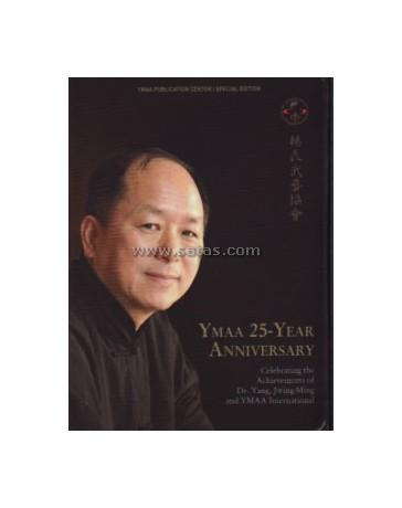 Ymaa 25-year anniversary  (2 DVD)
