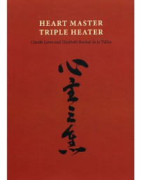 Heart Master, Triple Heater