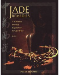 JADE REMEDIES Vol 2. A CHINESE HERBAL REFERENCE FOR THE
