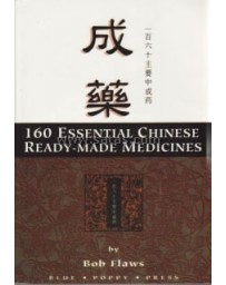 160 Essential Chinese Ready-Made Medicines