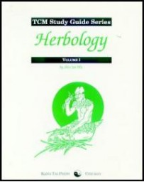 TCM Study Guide Series - Herbology I