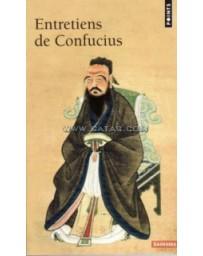 Entretiens de Confucius