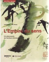 L'Empire du sens