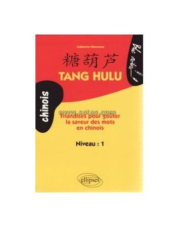 Tang Hulu. Friandises pour goûter la saveur des mots en