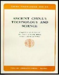 Ancient China's Technology and Science