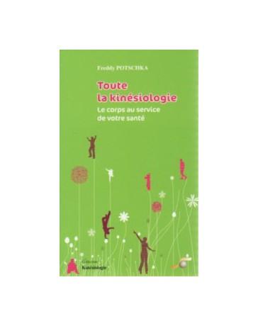 Le Pouvoir Guérisseur de l'Eau. Volume 2