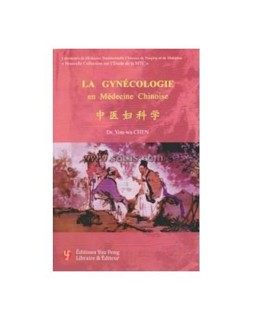 La gynécologie en médecine chinoise
