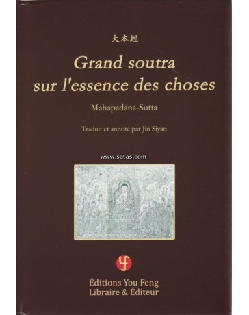 Grand soutra sur l'essence des choses