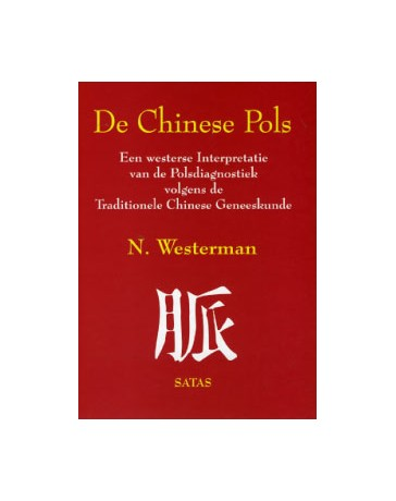 De Chinese Pols