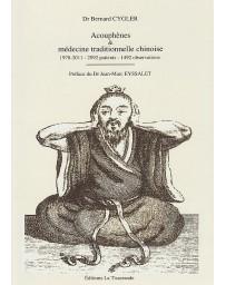 Acouphènes et médecine taditionnelle chinoise