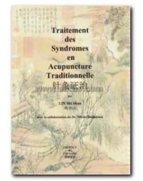 Traitement des syndromes en acupuncture traditionnelle