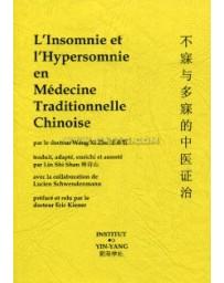 L'Insomnie et l'Hypersomnie en Médecine Traditionnelle Chinoise