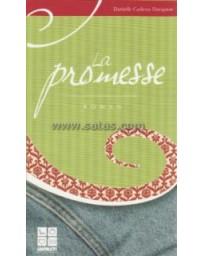La promesse  (Poche)