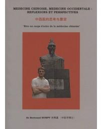 Médecine chinoise, médecine occidentale : réflexions et