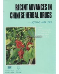 Recent Advances in Chinese Herbal Drugs
