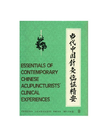Essentials of Contemporary Chinese Acupuncturists' Clinical Experiences