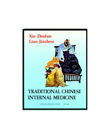 Traditional Chinese Internal Medicine