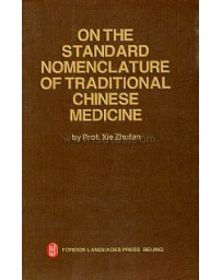 On The Standard Nomenclature Of Traditional Chinese Med