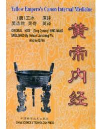 Yellow Emperor's Canon Internal Medicine