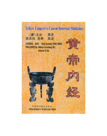 Yellow Emperor's Canon Internal Medicine
