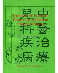 Treatment of Paediatric Diseases in Traditional Chinese Medicine