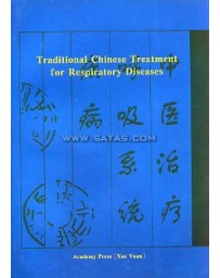 Traditional Chinese Treatment for Respiratory Diseases