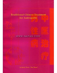 Traditional Chinese Treatment for Andropathy