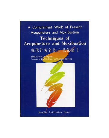 Techniques of Acupuncture and Moxibustion - A Complement Work of Present Acupuncture and Moxibustion