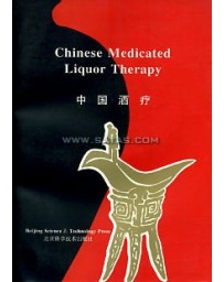 Chinese Medicated Liquor Therapy