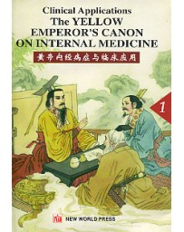 The Yellow Emperor's Canon on Internal Medicine - Clinical Applications