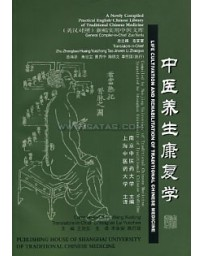 LIFE CULTIVATION AND REHABILITATION OF TCM