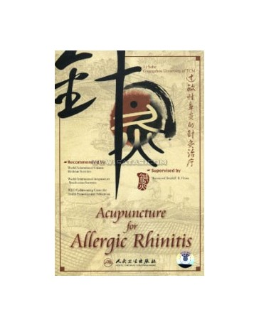 Acupuncture for Allergic Rhinitis  (DVD)