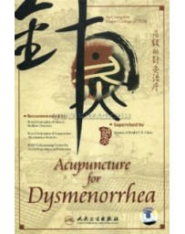 Acupuncture for Dysmenorrhea (DVD)