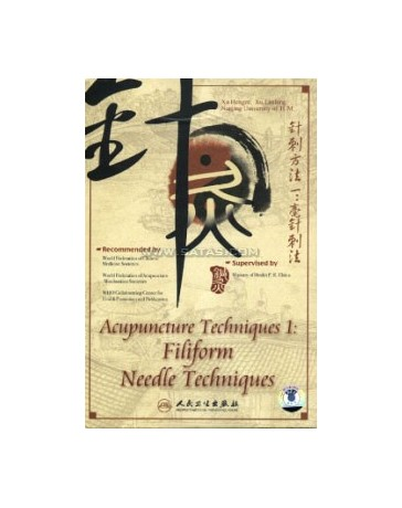 Acupuncture Techniques 1 - Filiform Needle Techniques  (DVD)