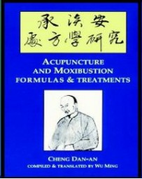 Acupuncture and Moxibustion Formulas - Treatments