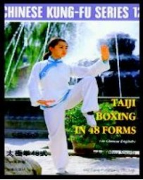 Taiji Boxing in 48 Forms