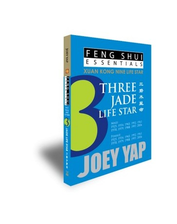 Feng Shui Essentials - 3 Jade Life Star by Joey Yap