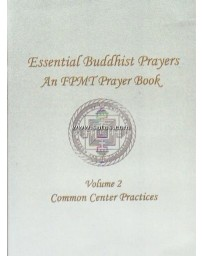 Essential Buddhist Prayers - An FPMT Prayer Book  Volume 2  (CD)