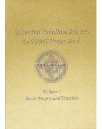 Essential Buddhist Prayers - An FPMT Prayer Book  Volume 1  (CD)