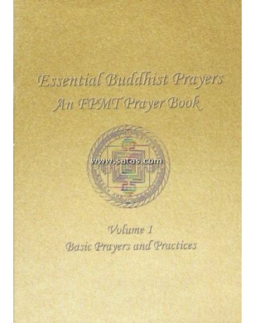 Essential Buddhist Prayers - An FPMT Prayer Book  Volume 1  (CD)