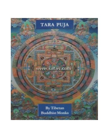 Tara Puja - Chanted By Tibetan Buddhist Monks  (CD)