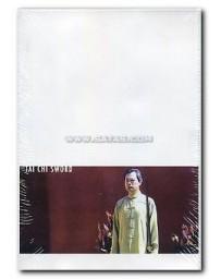 Tai Chi Sword   (DVD)