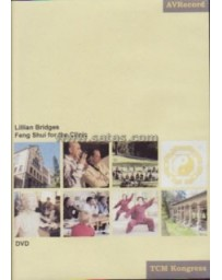 Feng Shui for the Clinic  (DVD)