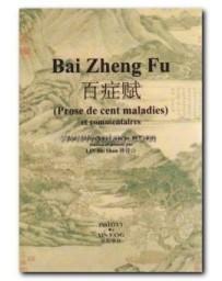 Bai Zheng Fu - Prose de cent maladies et commentaires