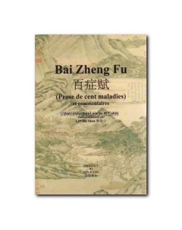 Bai Zheng Fu. Prose de cent maladies et commentaires