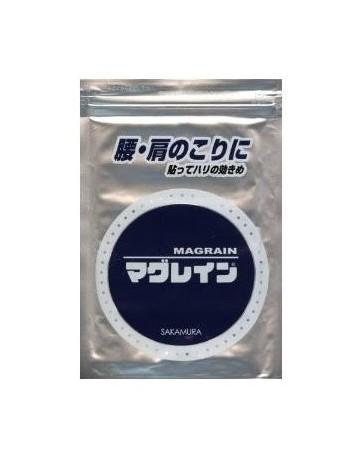 Magrain® Microbille métalique sur adhésif transparent - 100 GAUSS (300pcs/sachet)